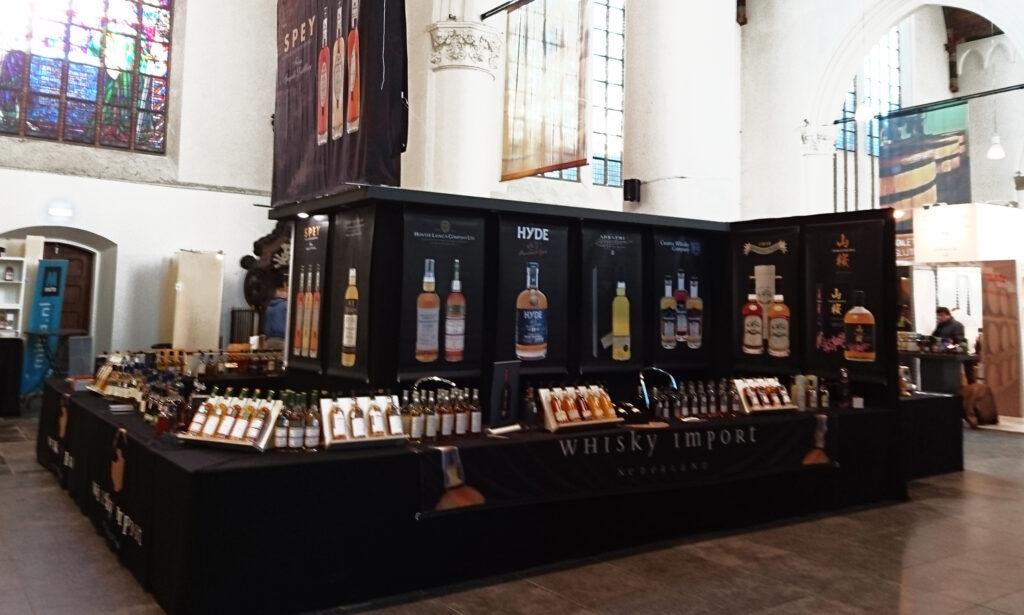 whisky festival 2016